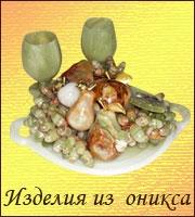 katalog_oniks