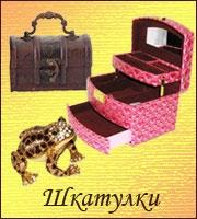 katalog_shk