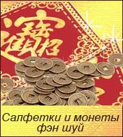 moneta_0