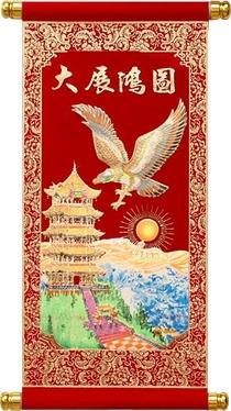 8. Орел и пагода