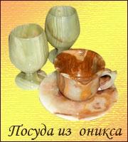 katalog_poniks
