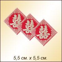 5cm_20