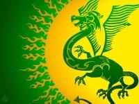 Дракон зеленый